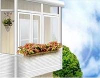 balkon_200_200
